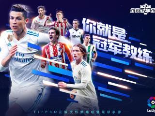 《全民冠军足球》预约火热开启,更有世界杯门票相送!