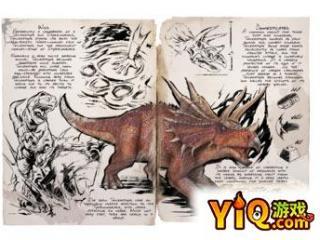 方舟生存进化三角龙怎么驯服 手游方舟三角龙吃什么