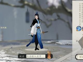 轩辕剑龙舞云山沧剑盟怎么玩