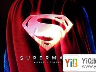 《超人》游戏海报曝光 蝙蝠侠或将登场