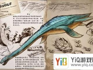 方舟生存进化蛇颈龙代码 方舟手游蛇颈龙怎么驯服