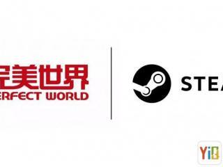 """Valve联手完美世界 将推出""""Steam中国"""""""