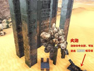 岩石巨人、泰坦巨龙驯服教学