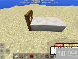 我的世界沙滩椅怎么做 手机版沙滩椅做法