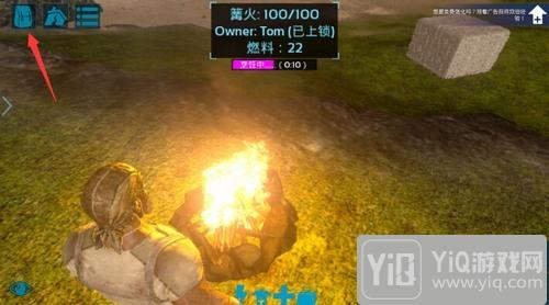 方舟生存进化手机版烤肉怎么做 篝火点燃方法5