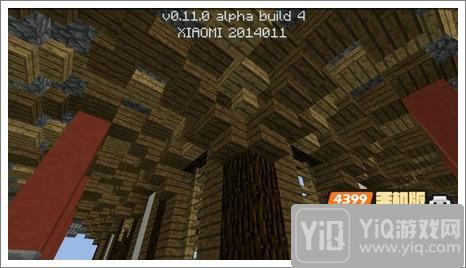 我的世界中式建筑教程 进阶建筑红亭59