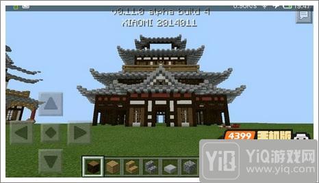 我的世界中式建筑教程 进阶建筑红亭37