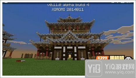 我的世界中式建筑教程 进阶建筑红亭64