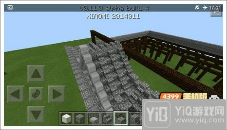 我的世界中式建筑教程 进阶建筑红亭15