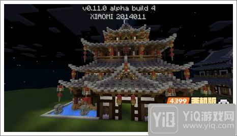 我的世界中式建筑教程 进阶建筑红亭68