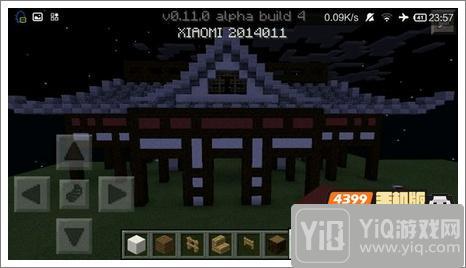 我的世界中式建筑教程 进阶建筑红亭21