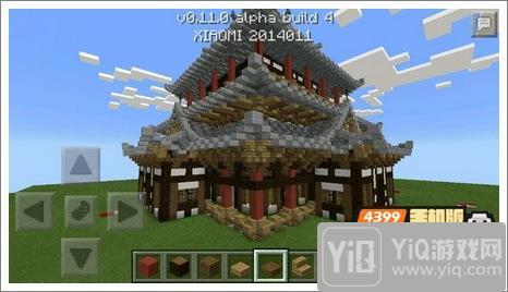 我的世界中式建筑教程 进阶建筑红亭57