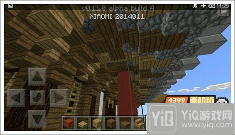 我的世界中式建筑教程 进阶建筑红亭58