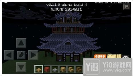 我的世界中式建筑教程 进阶建筑红亭47
