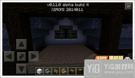 我的世界中式建筑教程 进阶建筑红亭20