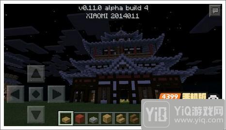 我的世界中式建筑教程 进阶建筑红亭48