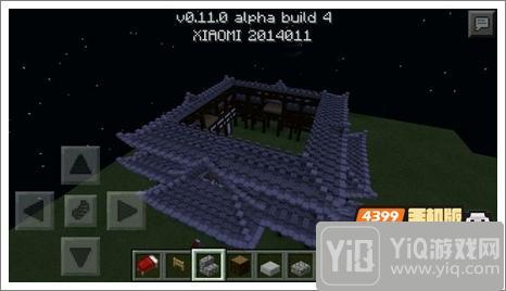 我的世界中式建筑教程 进阶建筑红亭29