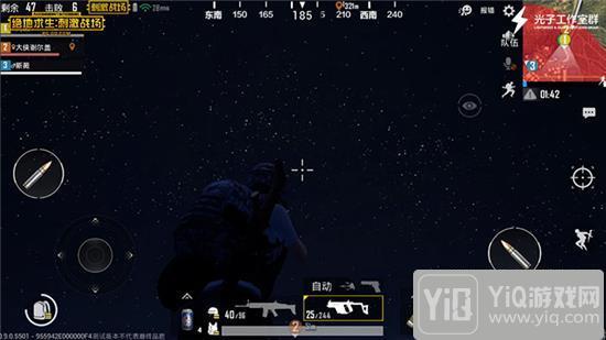 《绝地求生:刺激战场》手游新版爆料 黑夜暗战刺激加倍1
