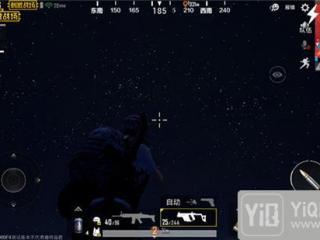《绝地求生:刺激战场》手游新版爆料 黑夜暗战刺激加倍