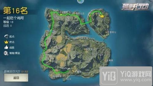 荒野行动玩家分享:我只想完成一次环岛旅行1