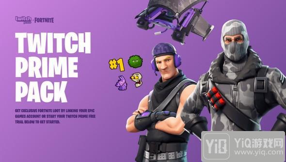 堡垒之夜手游第三期Twitch Prime Pack皮肤曝光2