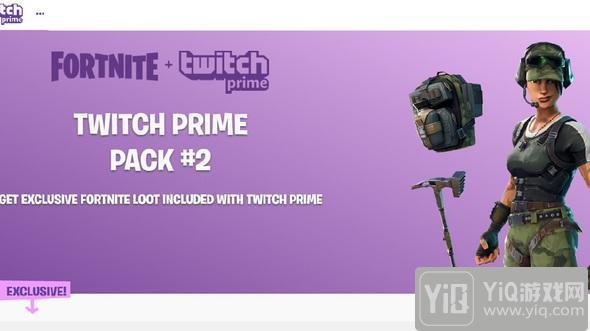 堡垒之夜手游第三期Twitch Prime Pack皮肤曝光3