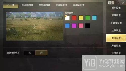 新增竞技模式和QBU狙击枪 绝地求生刺激战场新版本爆料第二弹6