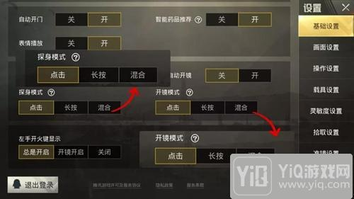 新增竞技模式和QBU狙击枪 绝地求生刺激战场新版本爆料第二弹8