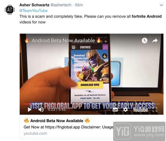 """拒绝高额""""保护费"""" 《堡垒之夜》手机版将不上线Google Play商店3"""