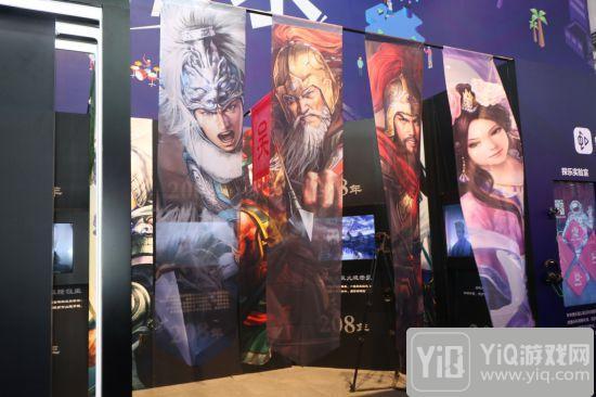 《三国志13》授权手游目前开发中 阿里游戏打造3