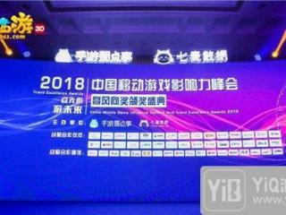 梦幻西游3d斩获大奖 探索三界开启甜蜜七夕