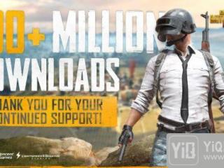 《绝地求生》手游国际版下载量破1亿 日活超1400万
