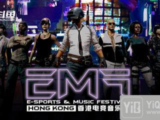 斗鱼《绝地求生》板块赛事不断 国际顶级战队决战香港之巅