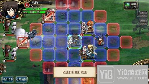 梦幻模拟战手游评测:梦幻模拟战回来了8