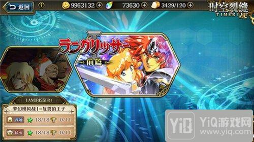 梦幻模拟战手游评测:梦幻模拟战回来了7