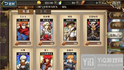 梦幻模拟战手游评测:梦幻模拟战回来了13