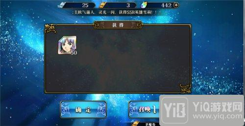 梦幻模拟战手游评测:梦幻模拟战回来了12