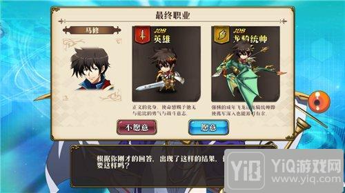 梦幻模拟战手游评测:梦幻模拟战回来了9