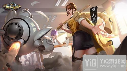 《小米超神》新学期有惊喜,麻辣女教师带你把把超神!1