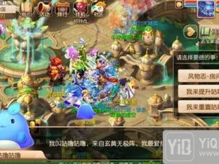 梦幻国风 梦幻西游手游风物志玩法上线