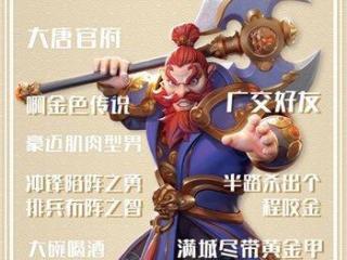 梦幻西游3d门派师父角色曝光 师父全新形象一览