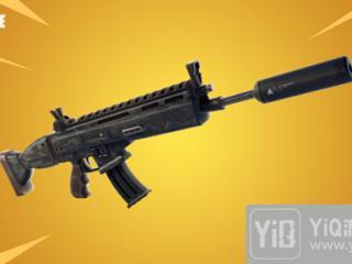 堡垒之夜v5.4.1版本公告 新武器消音突击步枪上线