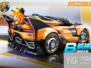 QQ飞车手游周末狂欢福利多多 点券赛车轻松领!