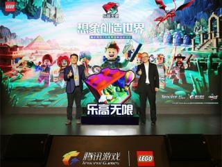 腾讯游戏联手乐高集团推沙盒大作,《乐高®无限》打造无限想象世界