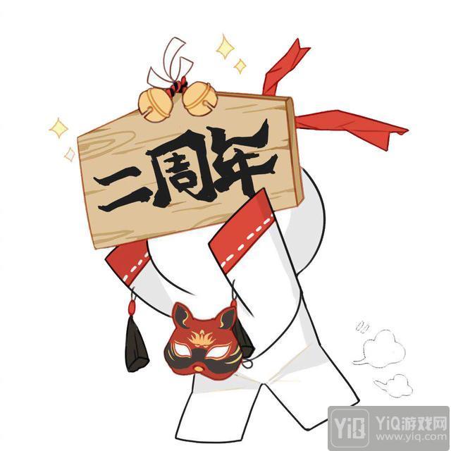 阴阳师9月28日正式服更新内容全面解读1