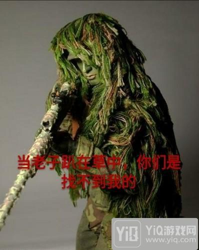 荒野行动绿色吉利服很好 依旧逃不过我的法眼1