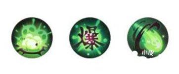 阴阳师新式神於菊虫曝光 於菊虫建模一览3