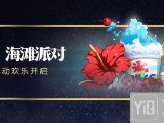 梦幻模拟战手游国庆活动 圣魔券皮肤福利领不停