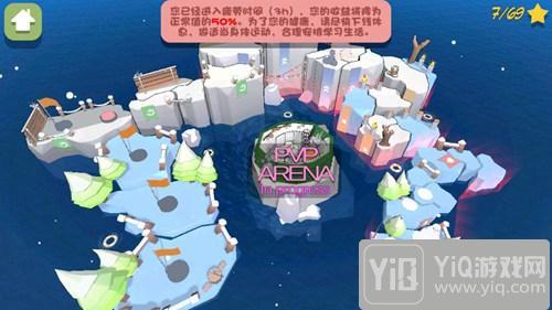 """萌企部落手游评测:对""""轻休闲竞技""""的升级追求5"""