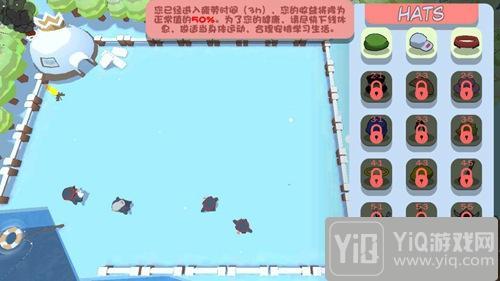 """萌企部落手游评测:对""""轻休闲竞技""""的升级追求4"""